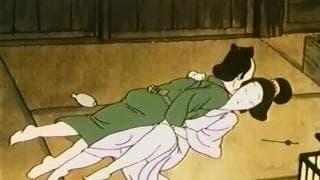 Hentai-Film mit einer guten japanischen Geisha